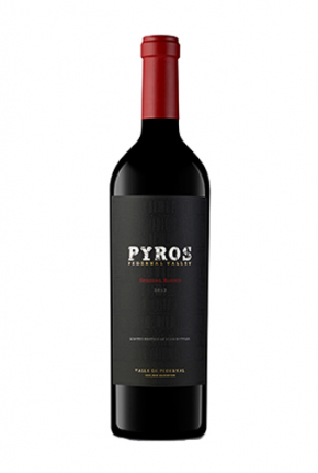 Pyros ~ Special Blend 2012
